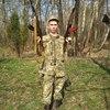 Максим, 24, г.Чернигов