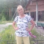 Ольга Дерксен 43 Екатеринбург