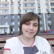 Людмила, 24, г.Одесса