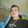 Александр, 24, г.Ростов-на-Дону