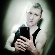 Евгений, 31 год, Стрелец