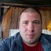 pasha, 35, г.Кропивницкий