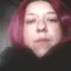 Светлана, 38, Миколаїв