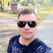 Денис 40 Каменское