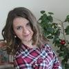 Марічка, 25, г.Пустомыты