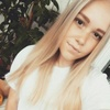 Мария, 16, г.Киров (Кировская обл.)