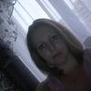 Оксана, 28, Олександрія