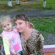 Евгения, 25, г.Чернушка