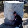 Юлия, 37, г.Верхняя Пышма