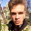 Dima, 20, г.Прага