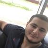 Руслан, 22, г.Анапа