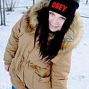 Любовь 25 Ахтубинск