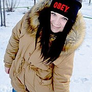Любовь, 25, г.Ахтубинск