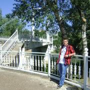 Никита 31 Екатеринбург