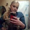 Алина, 24, г.Гомель