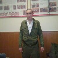 Марат, 27 лет, Рыбы, Оренбург