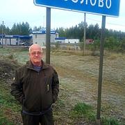 Александр Козлов, 64, г.Ярославль