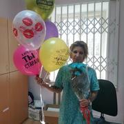 Евгения 32 года (Весы) Комсомольск-на-Амуре