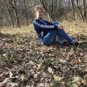 Кристина, 31, г.Хадыженск