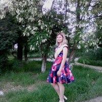 Аделина, 23 года, Стрелец, Минеральные Воды