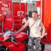 рус 47 Москва