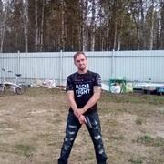 Андрей 44 Москва