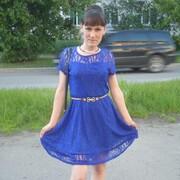 Анна, 22, г.Бийск
