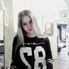 Lisa, 17, г.Тверь