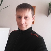 Босс 32 Москва