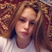 Елизавета, 16, г.Серпухов