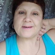 Людмила 56 Бердянск