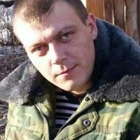 Евгений, 32 года, Дева, Тула
