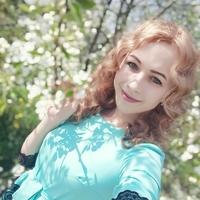 Елизавета, 25 лет, Овен, Дятлово