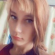 Алла Берг, 22, г.Павлодар