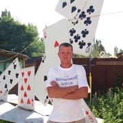 Подружиться с пользователем Ярослав 35 лет (Водолей)