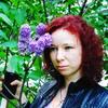 Ольга, 34, г.Бородянка