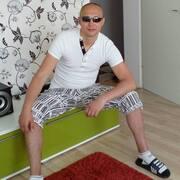Андрей 40 Франкфурт-на-Майне