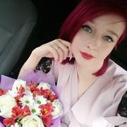 Карина, 21, г.Белая Калитва