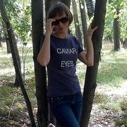 Татьяна 40 лет (Овен) Барнаул
