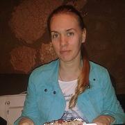 наталия 48 Ижевск