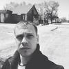Andrey, 27, Shchuchinsk