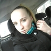 Танюшка, 22, г.Васильков