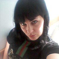 Елена, 33 года, Стрелец, Гомель