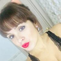 Наталья, 35 лет, Скорпион, Екатеринбург