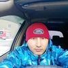 Эржан, 30, г.Электросталь