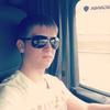 Дмитрий, 31, г.Пущино