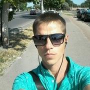 Андрей 119 Одесса
