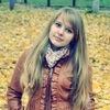 Анна, 26, г.Радомышль