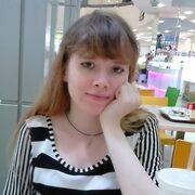 Марина 29 Харьков