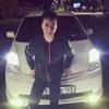 Vadim, 24, Arseniev